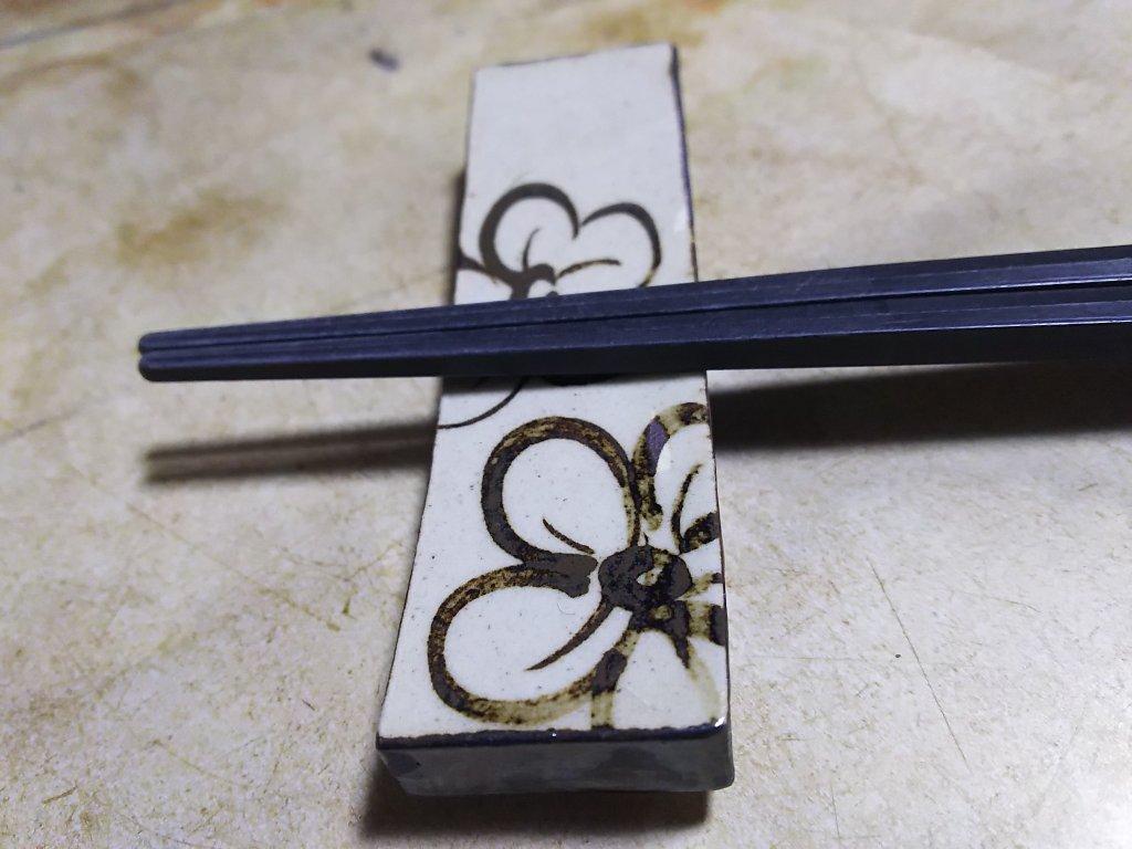 箸置きの作り方